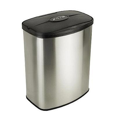 美國NINESTARS時尚不銹鋼感應垃圾桶8L(廚衛系列)