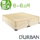 【送保潔墊】DURBAN 都爾本 拿破崙 乳膠獨立筒彈簧床墊-雙大6尺 product thumbnail 1