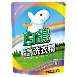 白鴿 天然酵素洗衣精 柔纖抑菌-補充包1500g