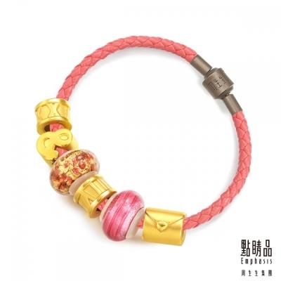 點睛品 Charme Murano Glass「愛情解碼」黃金彩色琉璃串珠手鍊