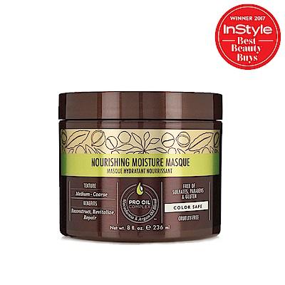 Macadamia Professional 瑪卡奇蹟油 潤澤髮膜236ml