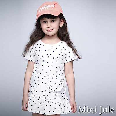 Mini Jule 童裝-洋裝 點點單口袋傘襬短袖洋裝(米白)