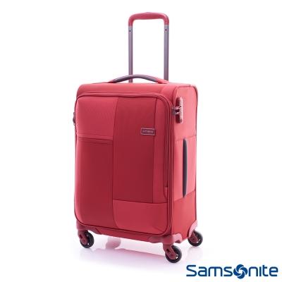 Samsonite新秀麗 20吋Cubix超輕量幾何四輪布面登機箱(紅苺色)