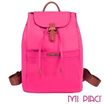 Mi Piaci 革物心語-百貨專櫃-輕量防潑水-抽繩後背包-1890142-桃紅