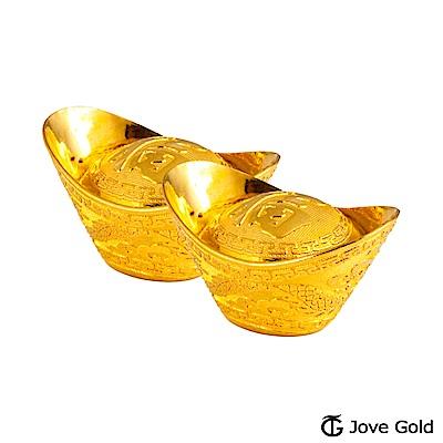 Jove Gold 壹台兩黃金元寶x2-福(共20台錢)