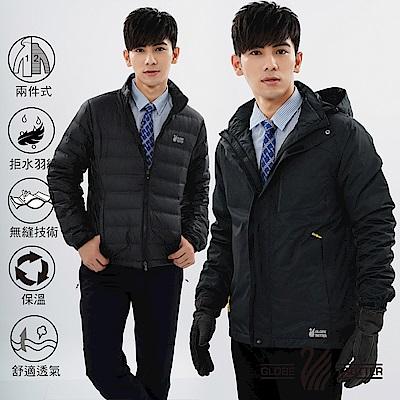 【遊遍天下】男二件式防風透濕+無縫JIS90%拒水羽絨外套J25006黑色