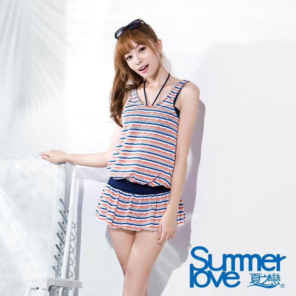 夏之戀SUMMERLOVE 比基尼泳裝 四件式 外搭連身裙 橘藍色條紋