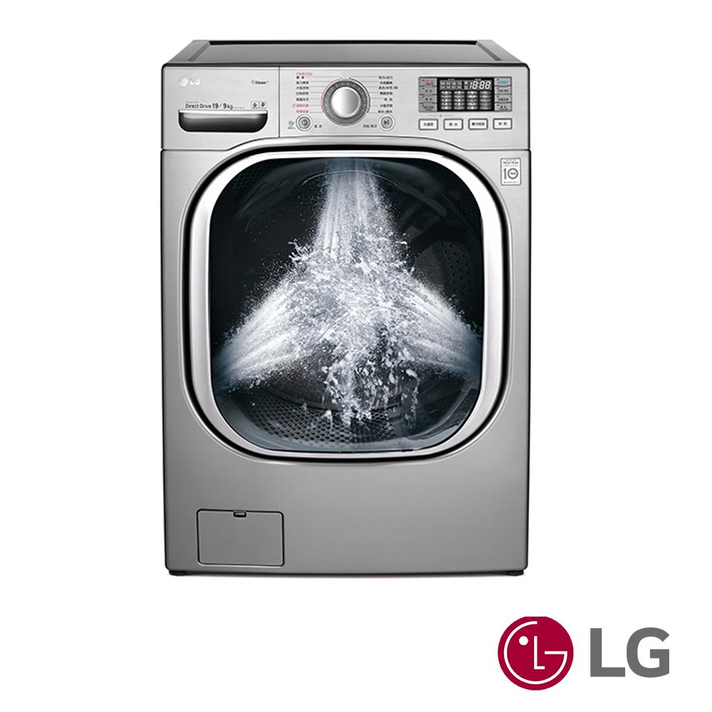 LG 19公斤洗脫烘滾筒洗衣機(典雅銀)WD-S19TVC
