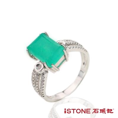 石頭記 純粹天然鑽白k金台灣藍寶戒指