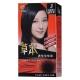 依必朗草本護髮染髮霜-3自然黑 product thumbnail 1