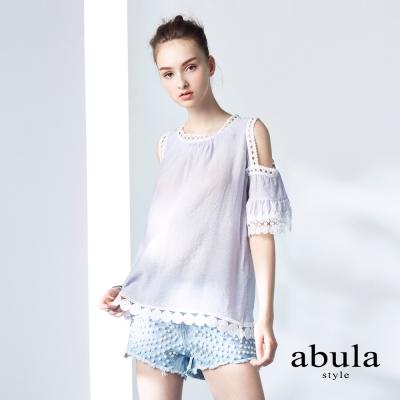 abula-style-有袖襯衣-灰色
