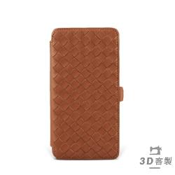 iphone i7 Plus / i8 Plus 5.5吋 硬殼式側翻編織 客製化皮套