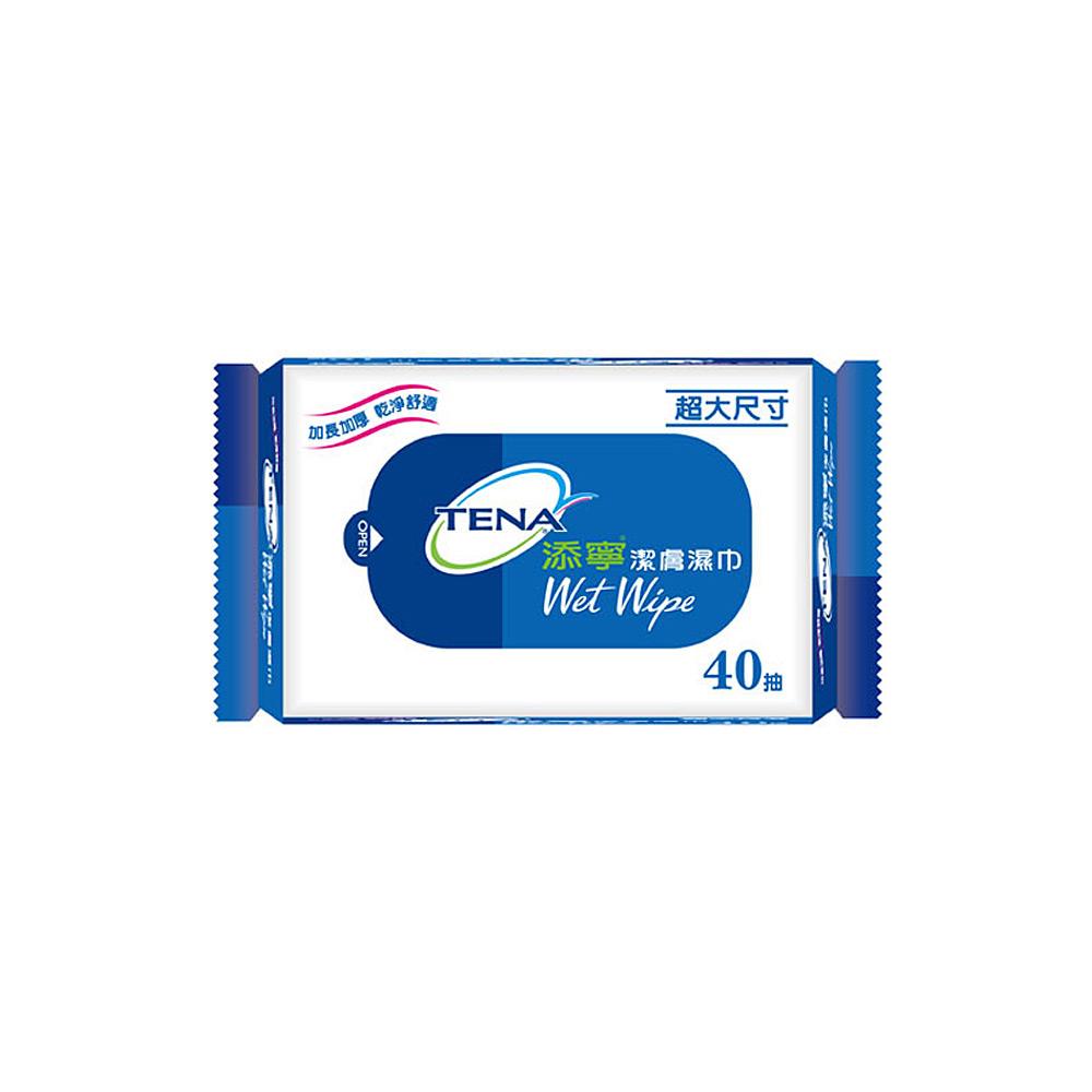 添寧潔膚濕巾(40抽x12包/箱)