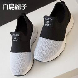 拼接時尚透氣運動休閒鞋