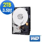 WD 威騰 藍標 2TB 3.5吋 5400轉 SATA3 硬碟(WD20EZRZ)