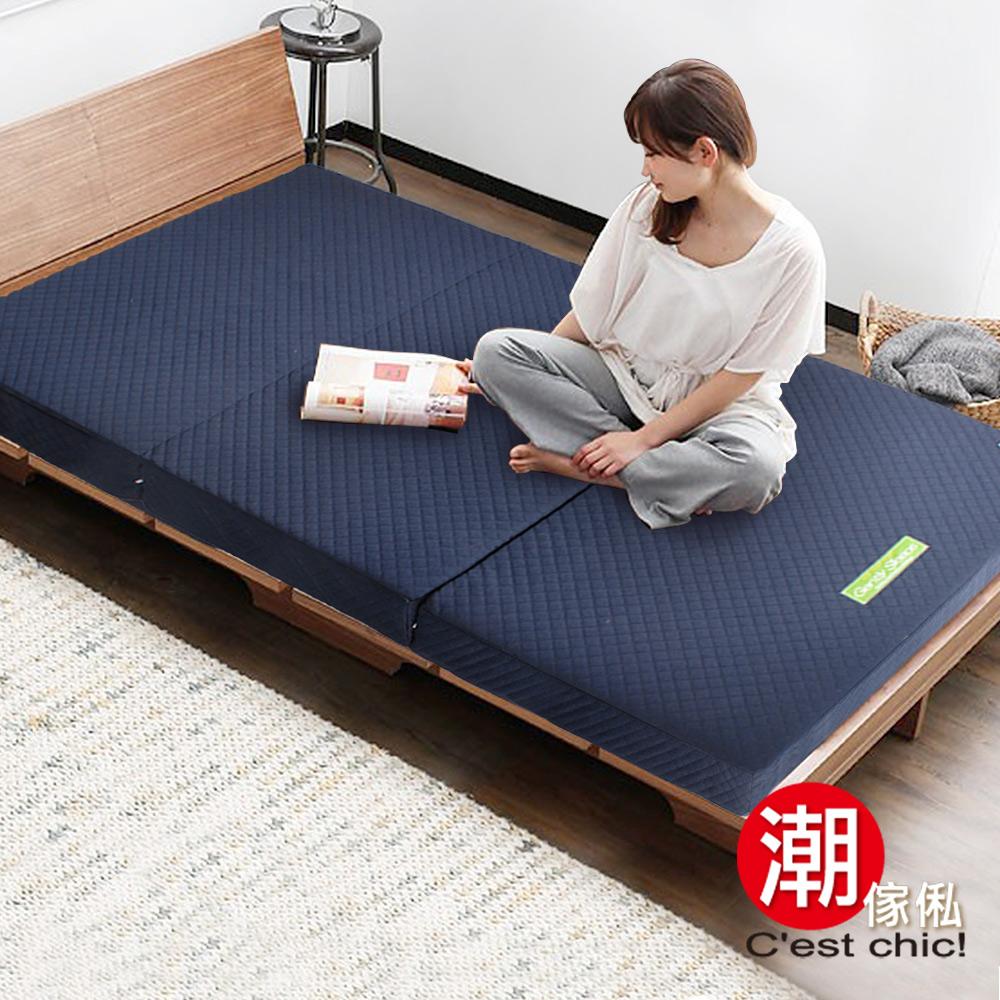 C'est Chic_日式三折獨立筒彈簧床墊3.5尺-加厚(15CM)