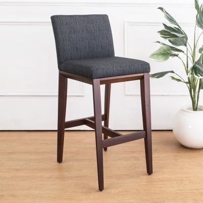 Boden-夏爾德實木吧台椅/吧檯椅/高腳椅(高)(二入組合)-42x57x99cm