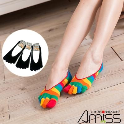 Amiss機能感 MIT吸濕排汗凝膠止滑隱形五指襪4入組(款式任選)
