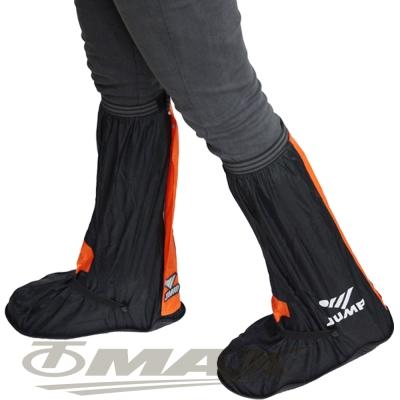 JUMP尼龍雨鞋套-黑橘