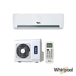 惠而浦 10-13坪 變頻冷暖一對一空調