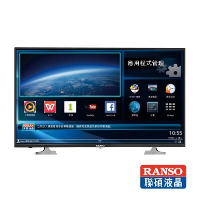 RANSO聯碩-43型-智慧聯網LED液晶顯示器