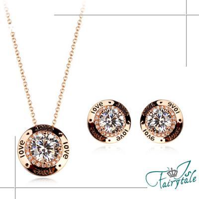 伊飾晶漾iSCrystal 愛的圓盤 金繽鋯石耳環項鍊組