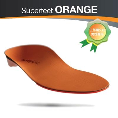 【美國SUPERfeet】健康慢跑多用途抑菌足弓鞋墊-橘色