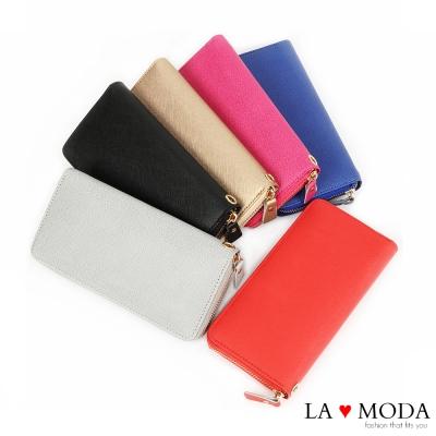 La Moda 經典設計款必備單品 防刮十字紋多功能長夾(共6色)