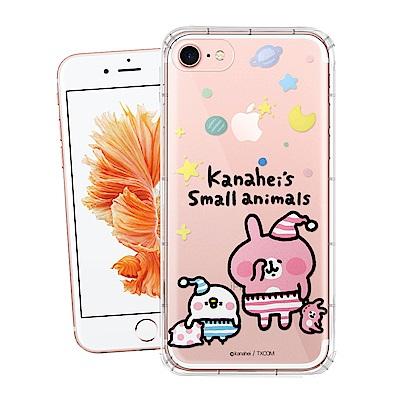 官方授權 卡娜赫拉 iPhone 6S / 7 / 8 透明彩繪空壓手機殼(晚安...