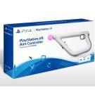 PS VR 專用射擊控制器(VR專用)