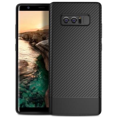 三星 Galaxy Note 8 超薄碳纖維紋理防撞手機殼
