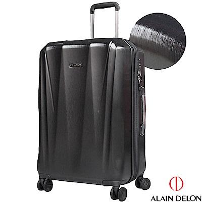 ALAIN DELON 亞蘭德倫 25吋璀璨拉絲系列旅行箱(黑)