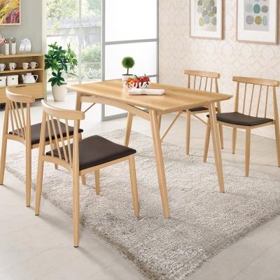 Boden-海琴4尺北歐風餐桌椅組(一桌四椅)-120x70x75cm