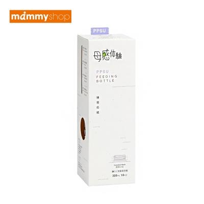 mammyshop 媽咪小站 母感體驗PPSU哺育奶瓶 標準口徑320ml