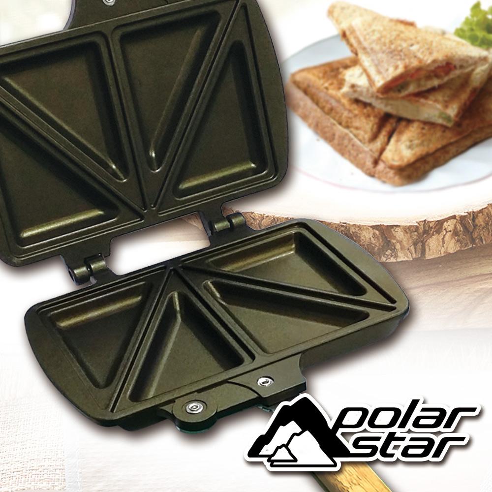 Polarstar 三明治烤盤 /附收納袋-1616008