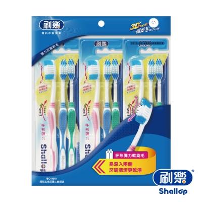 刷樂 杯型彈力牙刷(9支/組)