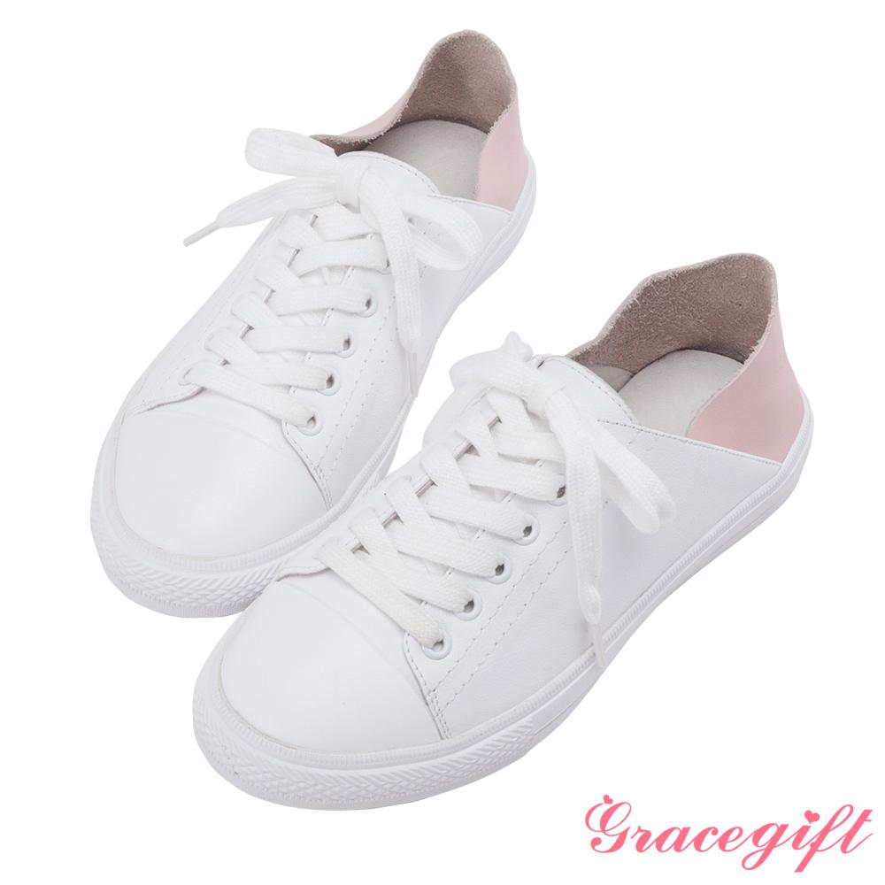 Grace gift-全真皮撞色2way休閒鞋 粉