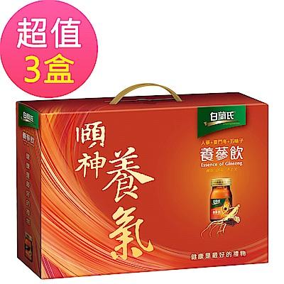 白蘭氏 養蔘飲禮盒3盒組(60ml×8入/盒)