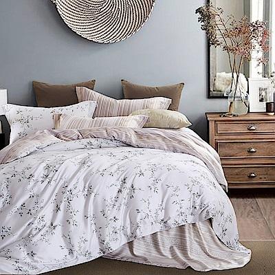 Ania Casa 天絲 TENCEL-加大鋪棉兩用被套床包四件組- 織花