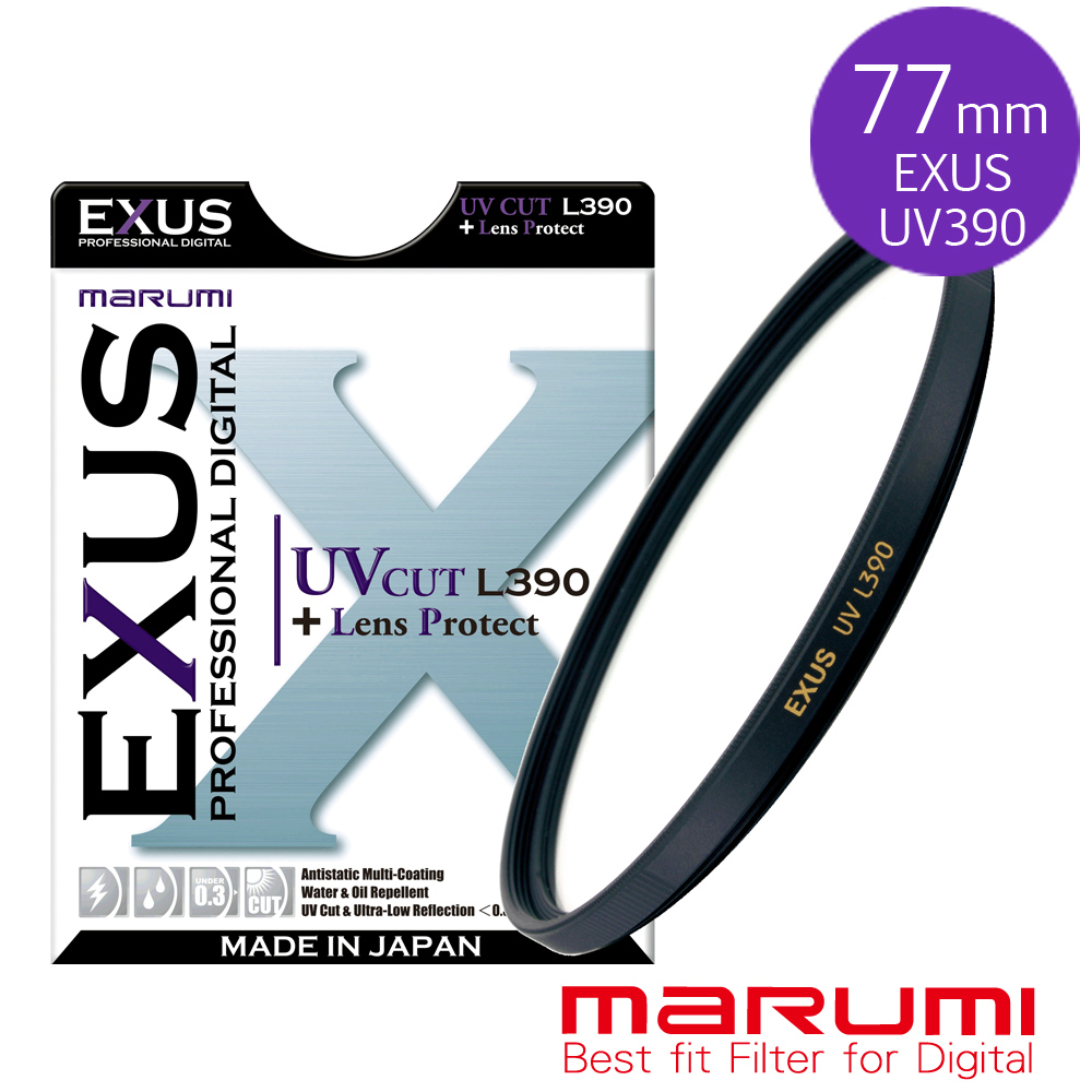 MARUMI EXUS 防靜電‧防潑水‧抗油墨鍍膜保護鏡UV L390 77mm