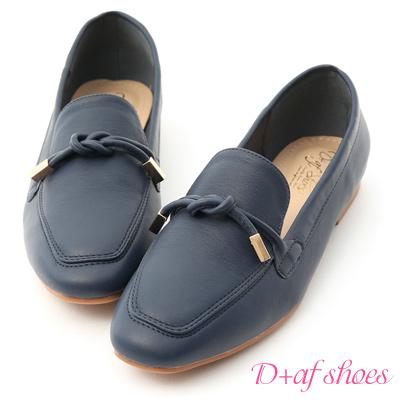 D+AF 好感輕著.小金飾綁結柔軟樂福鞋*藍