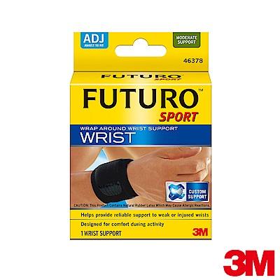 3M FUTURO 可調式護腕- 黑色