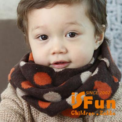 iSFun 雙色大圓點 毛線兒童保暖脖圍 咖