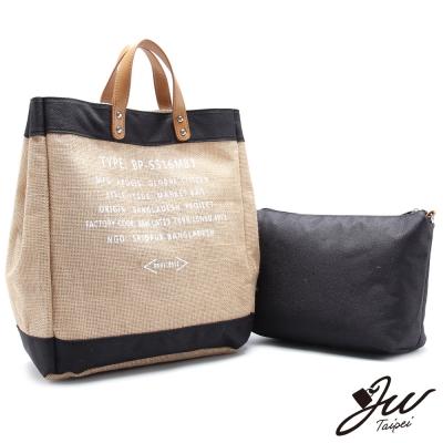 JW-子母包-東京自然風苧麻托特子母包-共二色