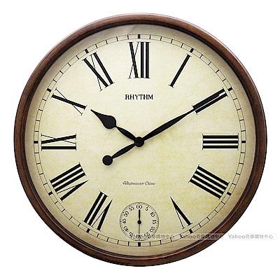 RHYTHM日本麗聲 復古鐘聲獨立獨秒報時掛鐘/50cm