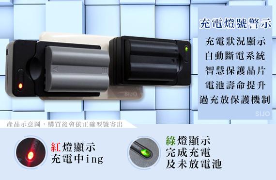 WELLY OLYMPUS Li50B / Li-50B 認證版 防爆相機電池充電組