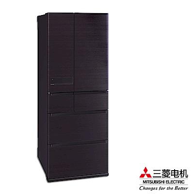 MITSUBISHI 三菱605L變頻六門電冰箱 MR-JX61C/RW