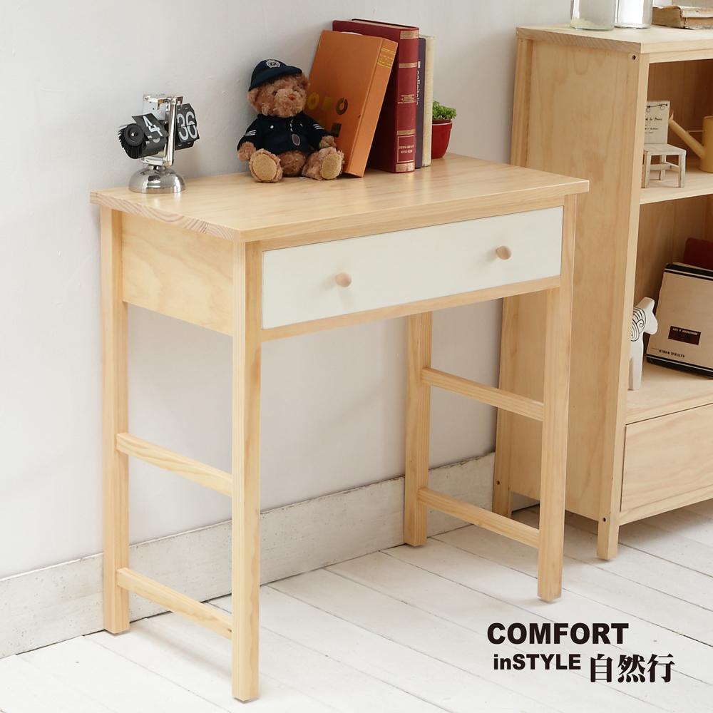 CiS自然行實木家具 書桌-電腦桌-化妝桌-邊桌W80cm(水洗象牙白色)