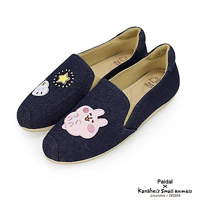 Paidal x 卡娜赫拉的小動物 - 星光夏日休閒鞋樂福鞋