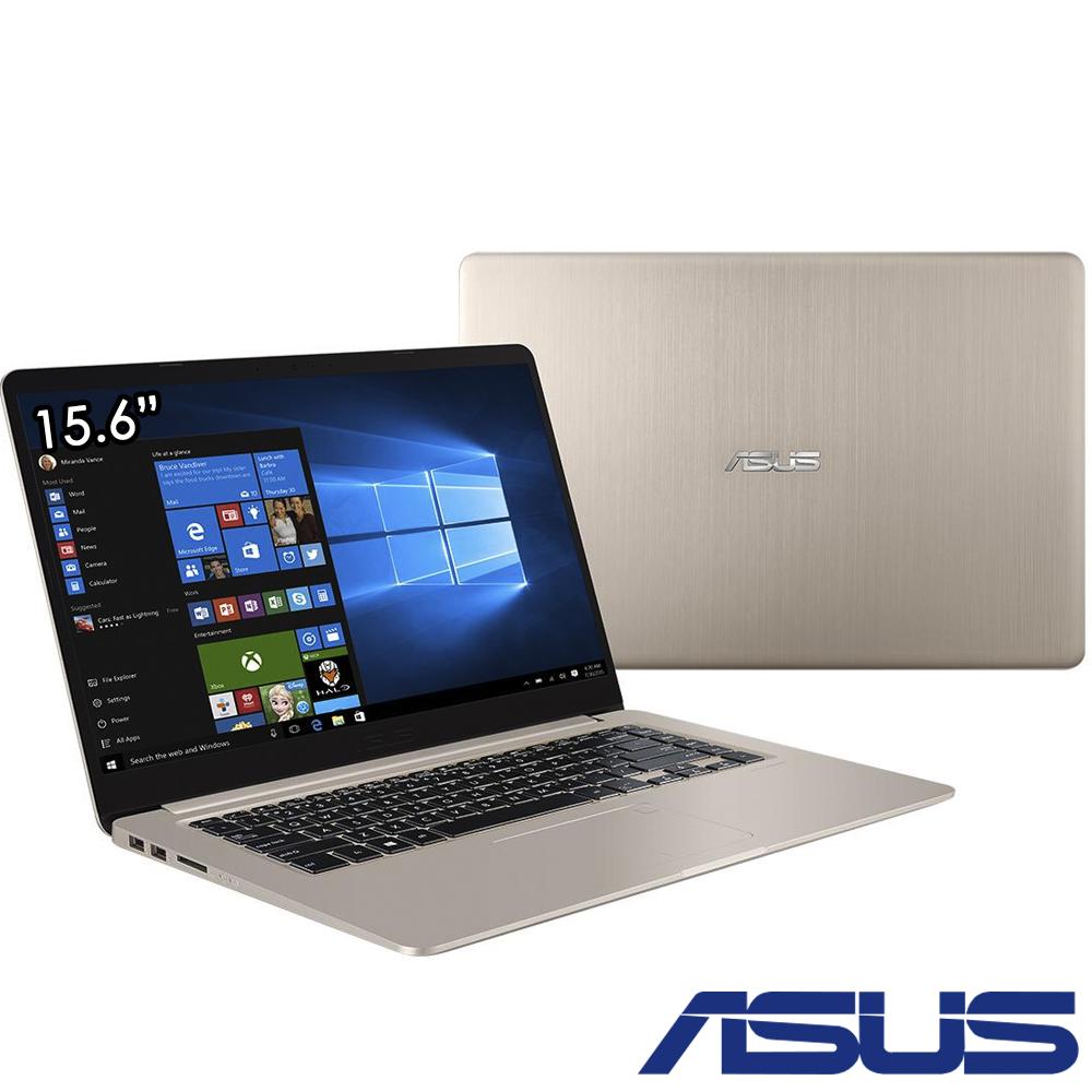 ASUS S15 S510 15吋窄邊框筆電(i5-8250U/MX150/256G/4G/金